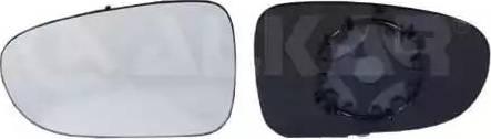 Alkar 6402130 - Зеркальное стекло, наружное зеркало avtodrive.by