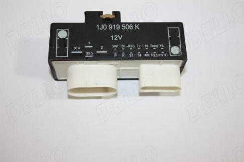 Automega 150039710 - Блок управления, эл. вентилятор (охлаждение двигателя) avtodrive.by