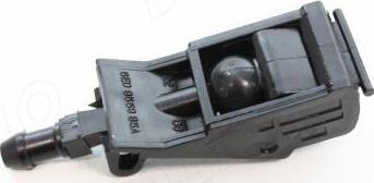 Automega 160066210 - Распылитель воды для чистки, система очистки окон avtodrive.by
