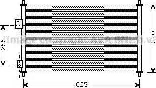 Ava Quality Cooling HD5202 - Конденсатор, кондиционер avtodrive.by
