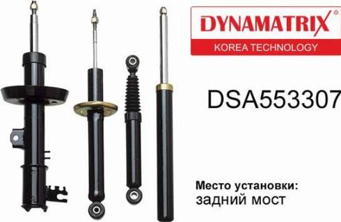 Dynamatrix DSA553307 - Амортизатор avtodrive.by