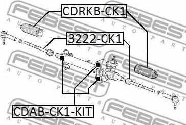 Febest CDABCK1KIT - Подвеска, рулевое управление avtodrive.by