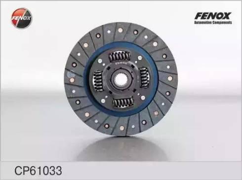 Fenox CP61033 - Диск сцепления, фрикцион avtodrive.by