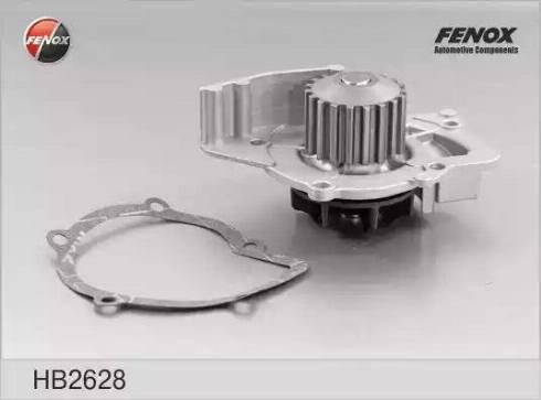 Fenox HB2628 - Водяной насос avtodrive.by
