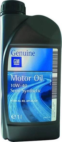 General Motors 1942043 - Масло раздаточной коробки avtodrive.by