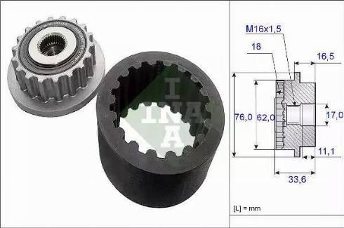 INA 535018610 - Комплект эластичной муфты сцепления avtodrive.by