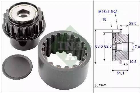 INA 535020610 - Комплект эластичной муфты сцепления avtodrive.by