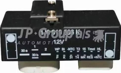 JP Group 1199150100 - Блок управления, эл. вентилятор (охлаждение двигателя) avtodrive.by