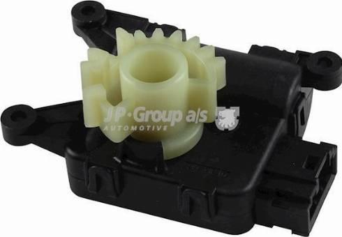 JP Group 1195000600 - Регулировочный элемент, смесительный клапан avtodrive.by