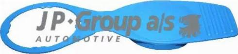 JP Group 1198600300 - Крышка, резервуар для воды avtodrive.by