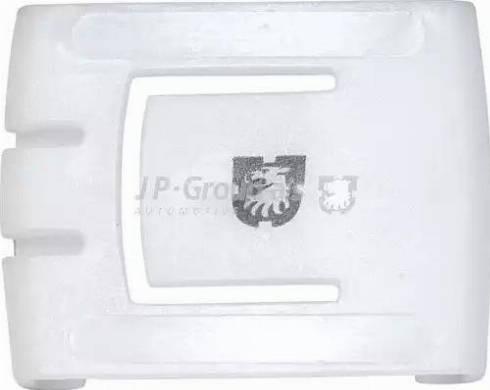JP Group 1189800200 - Актуатор, регулировка сидения avtodrive.by