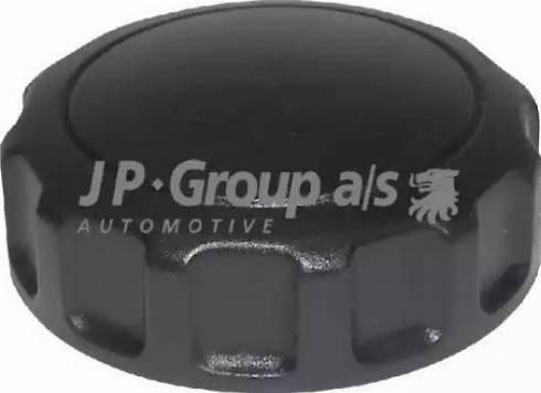 JP Group 1188000300 - Поворотная ручка, регулировка спинки сидения avtodrive.by
