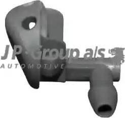 JP Group 1298700800 - Распылитель воды для чистки, система очистки окон avtodrive.by