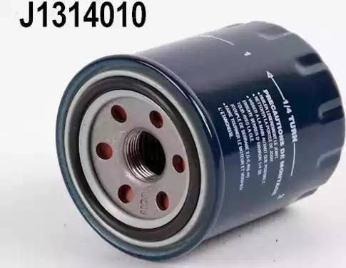 Magneti Marelli 161013140100 - Масляный фильтр avtodrive.by
