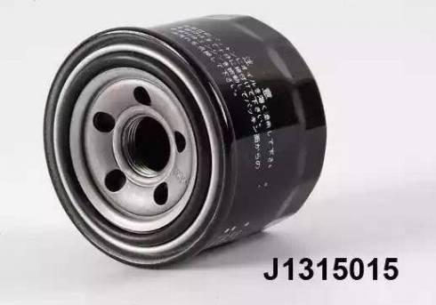 Magneti Marelli 161013150150 - Масляный фильтр avtodrive.by