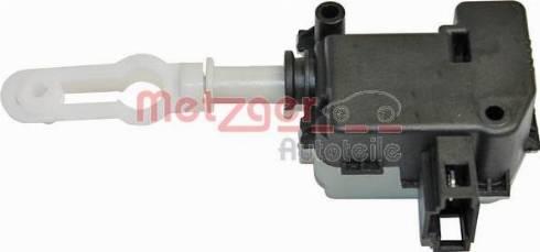 Metzger 2317015 - Актуатор, регулировочный элемент, центральный замок avtodrive.by