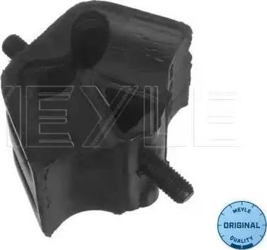 Meyle 1001990011 - Подушка, подвеска двигателя avtodrive.by