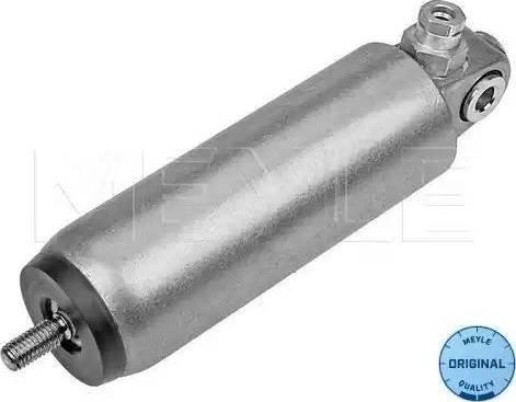 Meyle 034 043 0005 - Рабочий цилиндр, моторный тормоз avtodrive.by