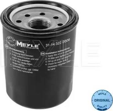 Meyle 31-14 322 0006 - Масляный фильтр avtodrive.by