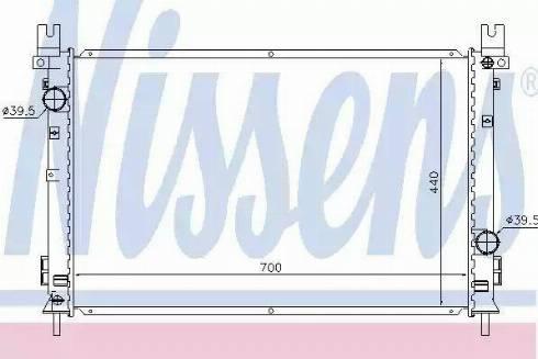 Nissens 61028 - Радиатор, охлаждение двигателя avtodrive.by