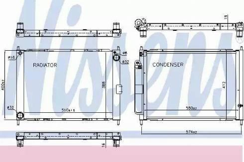 Nissens 637625 - Модуль охлаждения avtodrive.by