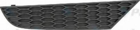 Pacol MERCP022R - Облицовка, бампер avtodrive.by