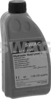 Swag 64924704 - Центральное гидравлическое масло avtodrive.by