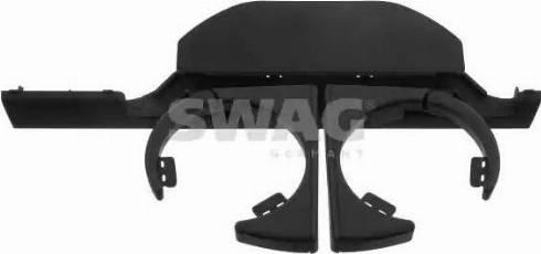 Swag 20 93 3075 - Кронштейн - подстаканник avtodrive.by